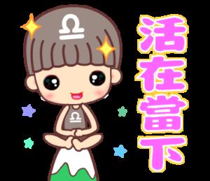 天秤座男孩10