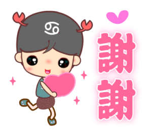 巨蟹座男孩10