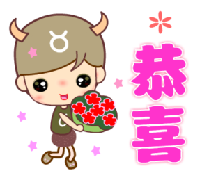 金牛座男孩10