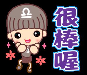 天秤座男孩5